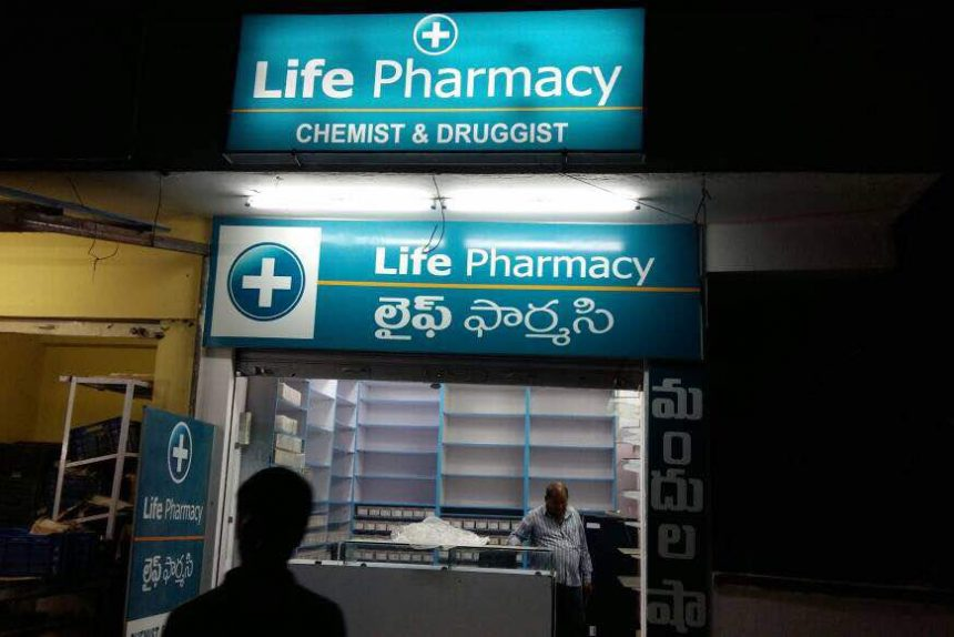 Glow Signage for Life Pharmacy