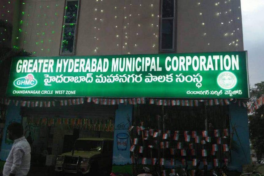 Durable Glow Signage for GHMC, Chandanagar